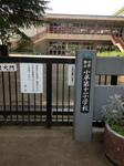 小平市立第十五小学校 001.jpg